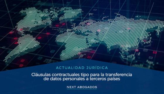 La transferencias internacionales de datos a terceros países